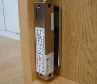電磁式電気鍵
