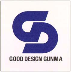 GOOD DESIGN GUNMA